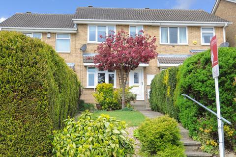 3 bedroom terraced house for sale - Harrogate Road  , Swallownest