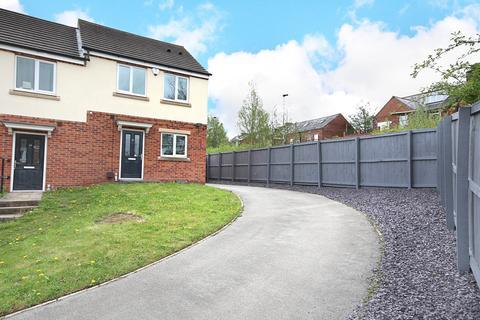 2 bedroom semi-detached house for sale - Joseph Street, Grimethorpe