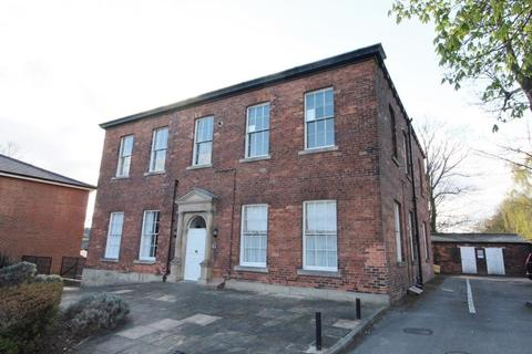 1 bedroom apartment for sale - St. Christophers Walk, Wakefield