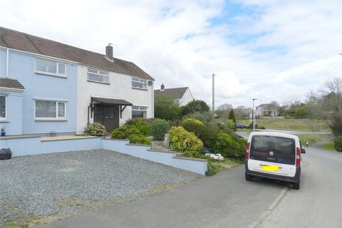 3 bedroom end of terrace house for sale - Scarrowscant Lane, Haverfordwest, Pembrokeshire, SA61