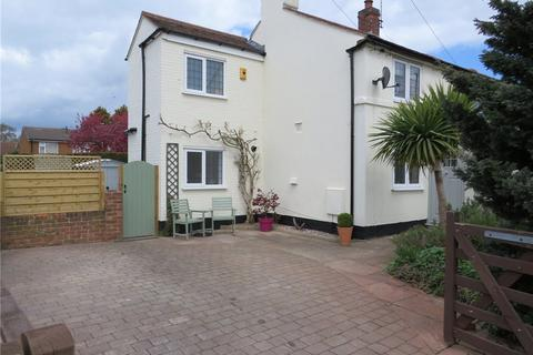 2 bedroom end of terrace house for sale - Main Street, Horsley Woodhouse