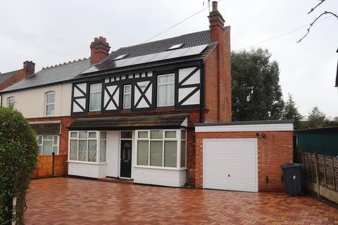 5 bedroom semi-detached house for sale - Bells Lane, Birmingham, B14