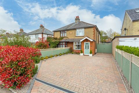 3 bedroom semi-detached house for sale - Baldock Road, Stotfold, Hitchin, SG5