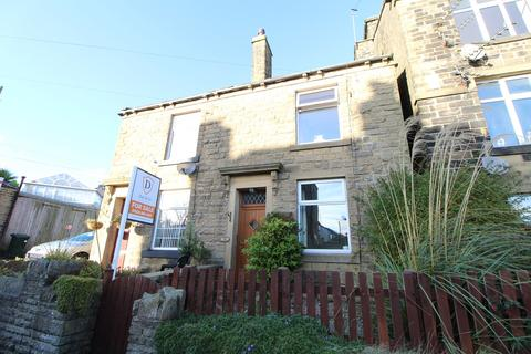 3 bedroom semi-detached house for sale - Mount View, Oakworth, Keighley, BD22