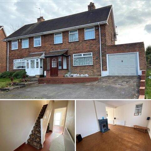 3 bedroom semi-detached house for sale - Arkwright Road, Quinton, Birmingham, B32