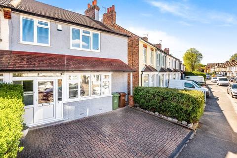 3 bedroom end of terrace house for sale - Beddington Grove, Wallington