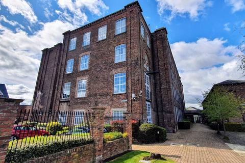 1 bedroom apartment for sale - Higginson Mill, Denton Mill Close, Carlisle
