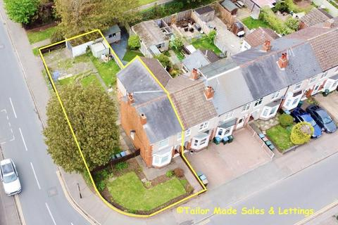 3 bedroom end of terrace house for sale - Glendower Avenue, Whoberley, Coventry