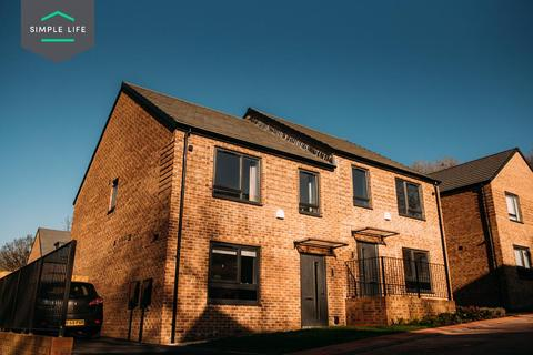 4 bedroom semi-detached house to rent - Thames Avenue, Sheffield
