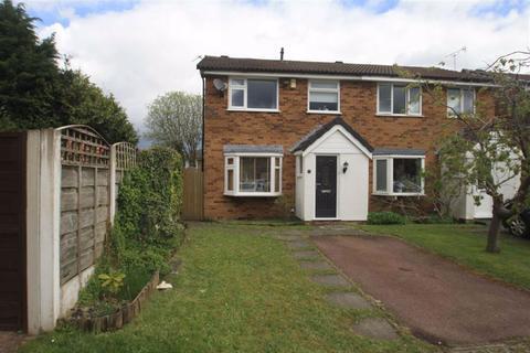 3 bedroom semi-detached house for sale - Gorsefield Hey, Wilmslow