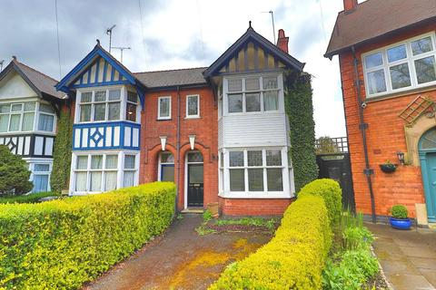 5 bedroom semi-detached house for sale - Victoria Park Road, Leicester