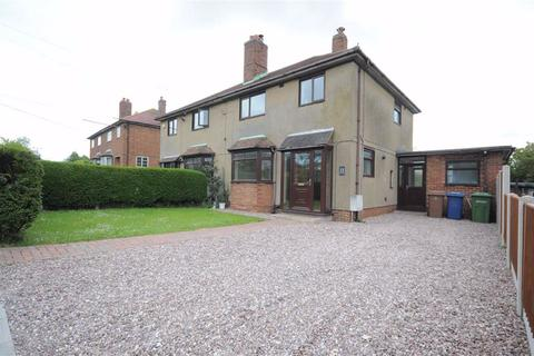 3 bedroom semi-detached house for sale - Uttoxeter Road, Stone