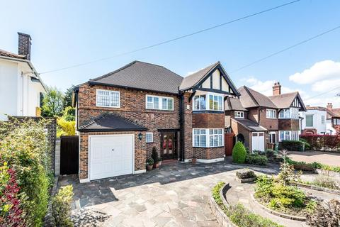 5 bedroom detached house for sale - Chiltern Road, Sutton