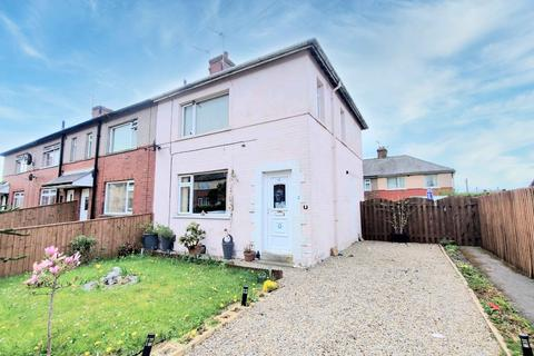 2 bedroom end of terrace house for sale - 11 Backhold Drive, Siddal, Halifax HX3 9DS