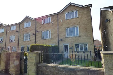 3 bedroom end of terrace house for sale - Idle Road, Bradford, BD2