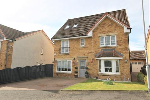 5 bedroom detached house for sale - Dunnock Place, Carnbroe, Coatbridge
