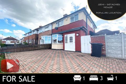 3 bedroom semi-detached house for sale - Glendower Close, Leicester, LE5