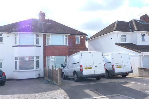 3 bedroom house to rent - 3 bedroom Semi Detached House in Headley Park