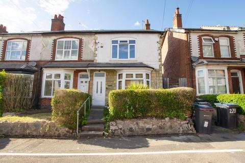 3 bedroom end of terrace house for sale - Fordhouse Lane, Birmingham, B30