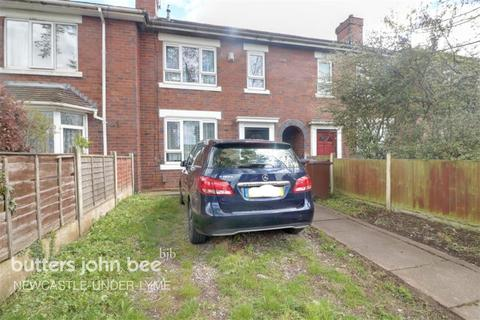 2 bedroom terraced house to rent - Leawood Road, Trent vale