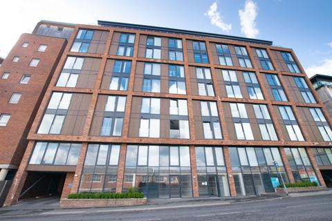 1 bedroom flat for sale - Victoria House, 12 Skinner Lane, Leeds, LS7