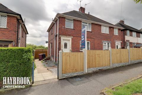 3 bedroom semi-detached house for sale - Robertsons Avenue, Chesterfield