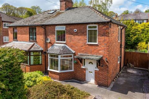 3 bedroom semi-detached house for sale - Hawksworth Road, Horsforth, LS18