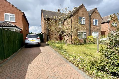 3 bedroom semi-detached house for sale - Cavendish Road, Carlton, Nottingham
