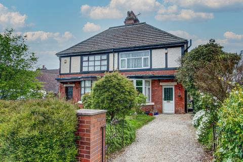 3 bedroom semi-detached house for sale - Birmingham Road, Enfield , Redditch B97 6EN