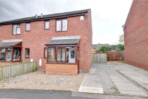 3 bedroom semi-detached house for sale - Eppleton Close, Langley Park, Durham, DH7