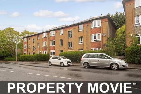 3 bedroom apartment for sale - 1/1 42 Dorchester Avenue, Kelvindale, Glasgow, G12 0EE