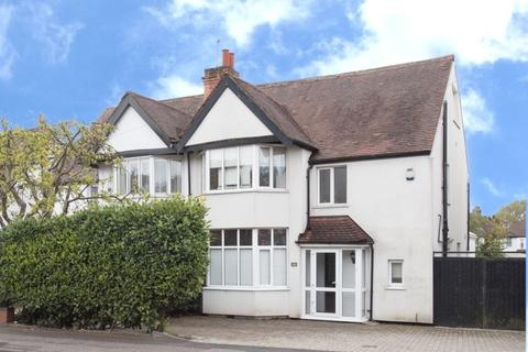 3 bedroom semi-detached house for sale - Mere Green Road