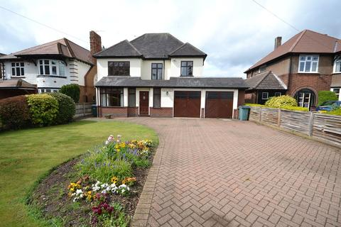 4 bedroom detached house for sale - Tamworth Road, Coventry CV7