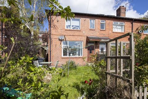 2 bedroom end of terrace house for sale - 17 Sunnybank Drive, Sowerby Bridge HX6 2PN
