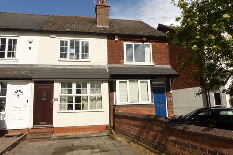 2 bedroom terraced house for sale - Mere Green Road, Sutton Coldfield