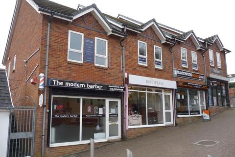 Retail property (out of town) for sale - Gravel Lane, Blackwood, NP12 1AG