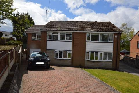 4 bedroom semi-detached house for sale - Abbey Drive, Smithy Bridge OL15 0NA