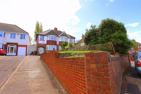 3 bedroom semi-detached house for sale - Barns Lane, Walsall