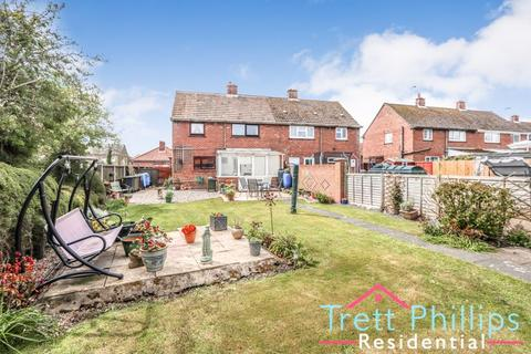 3 bedroom semi-detached house for sale - Barnfield Close, Hickling