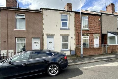 2 bedroom terraced house for sale - School Street, Swallownest, Sheffield, S26 4US