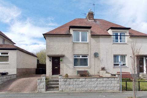 3 bedroom house for sale - Garthdee Drive, Aberdeen