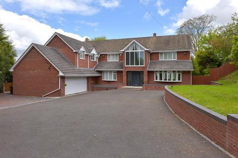 5 bedroom detached house for sale - Oldnall Road, Kidderminster