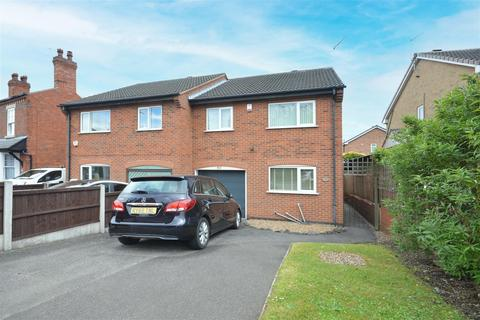 3 bedroom semi-detached house for sale - Cinderhill Road, Nottingham