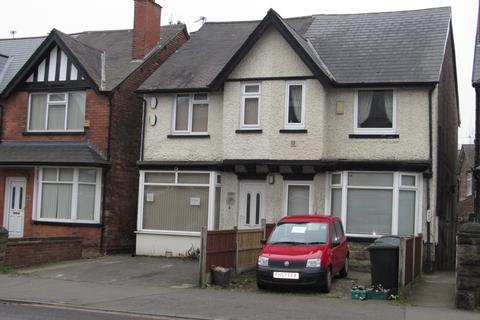 2 bedroom semi-detached house for sale - Carlton Hill, Nottingham, Nottinghamshire, NG4