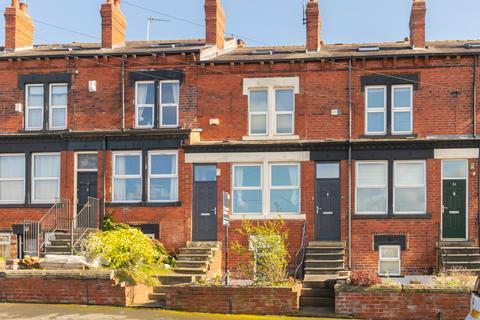 4 bedroom terraced house for sale - Monk Bridge Drive, Leeds, LS6
