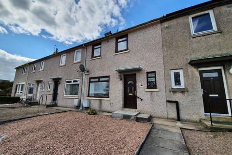 2 bedroom flat to rent - Devenick Place, Aberdeen, AB10