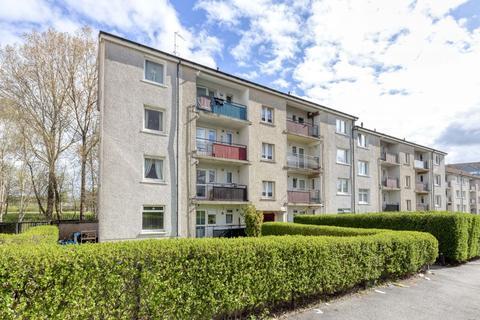 2 bedroom flat for sale - 2/2 22 Carbisdale Street, Glasgow, G22 6BT