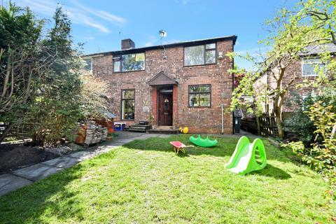3 bedroom semi-detached house for sale - The Terrace, Prestwich, M25