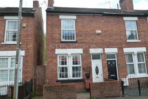3 bedroom end of terrace house for sale - Aldersley Road, Aldersley, Wolverhampton, WV6