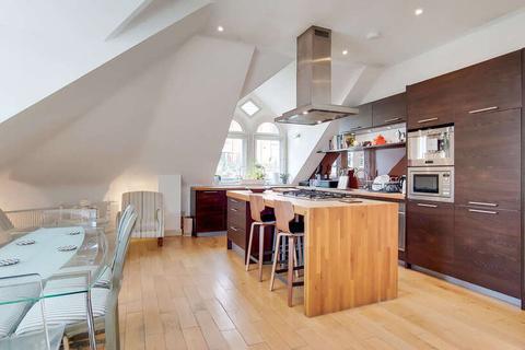 2 bedroom flat for sale - Coleherne Road, London. SW10
